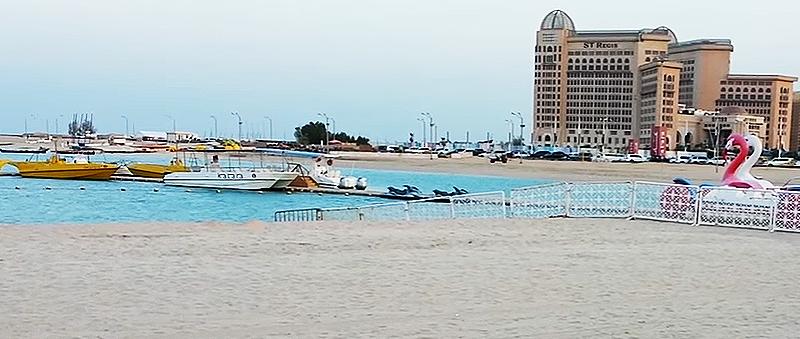 Badestrand Katara Beach in Doha