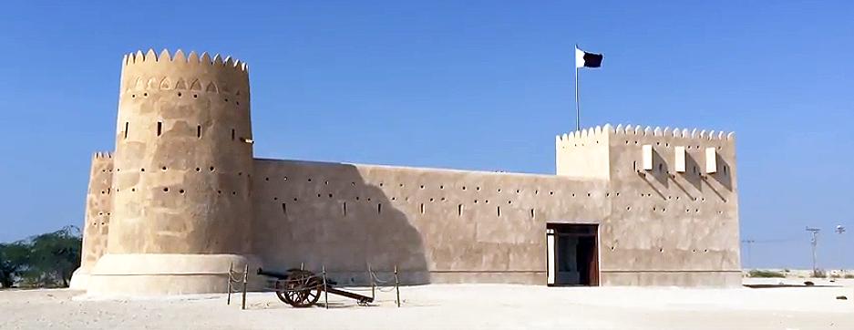 Fort Zubarah (Katar)