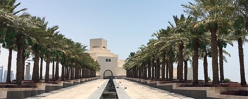 The Museum of Islamic Art in Doha (Katar)