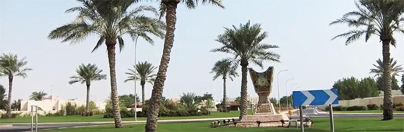 Park in Al Khor (Katar)