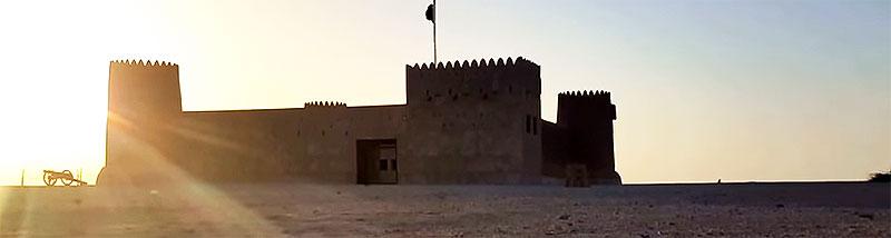 Festung Al Zubara (Al Zubara Fort) in Katar
