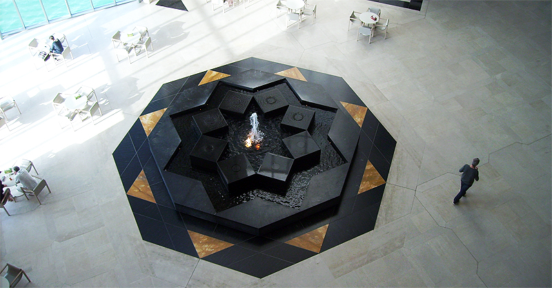 Museum für islamische Kunst innen (Doha, Katar)