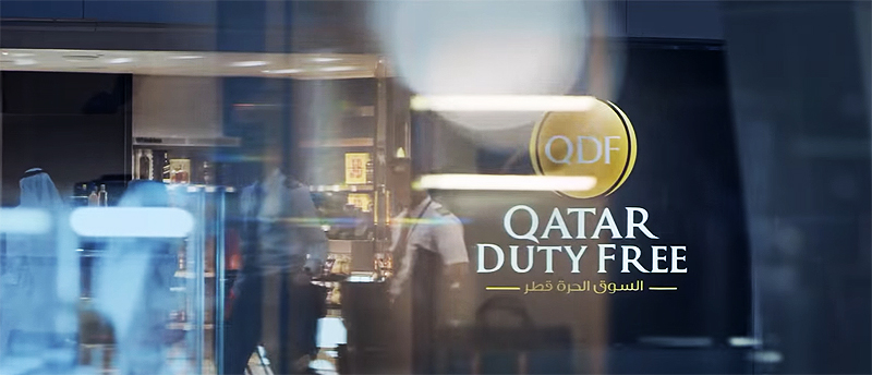 Qatar Duty Free Hamad International Airport