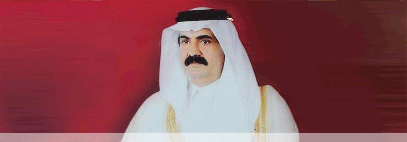 Hamad bin Chalifa Al Thani