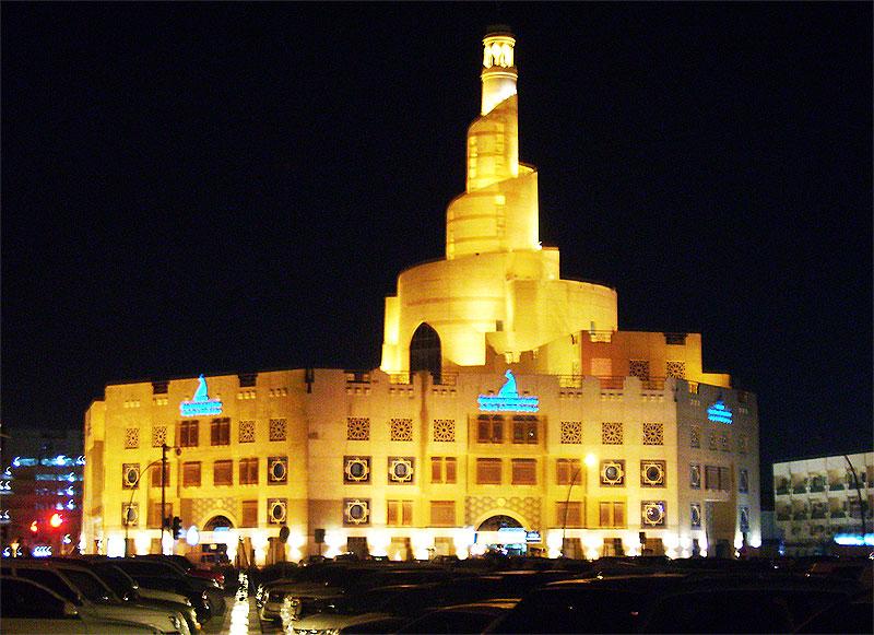 Spiral-Moschee des Fanar Kulturzentrum in Doha (Katar)