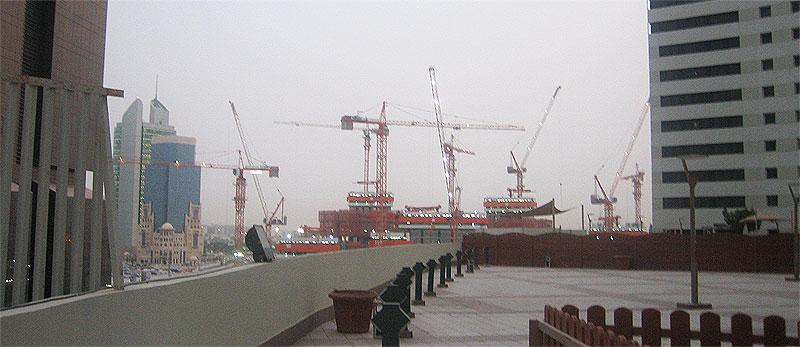 Wirtschaftsstandort Doha / Wirtschaftstandort Katar