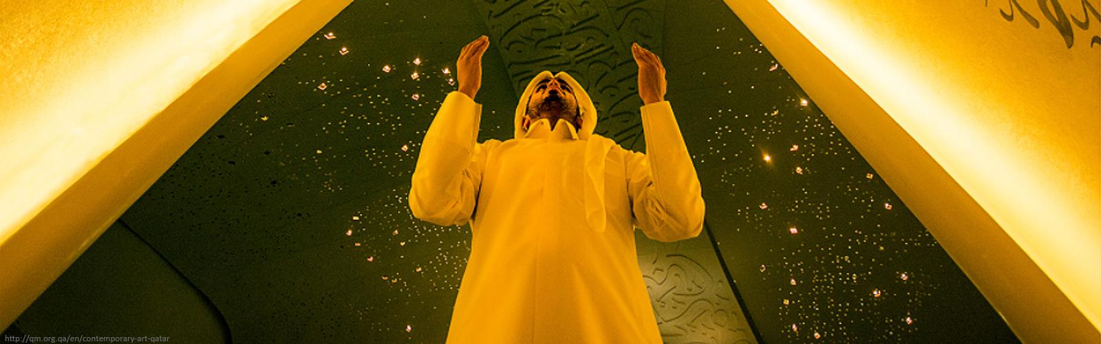 zeitgenössische Kunst aus Katar