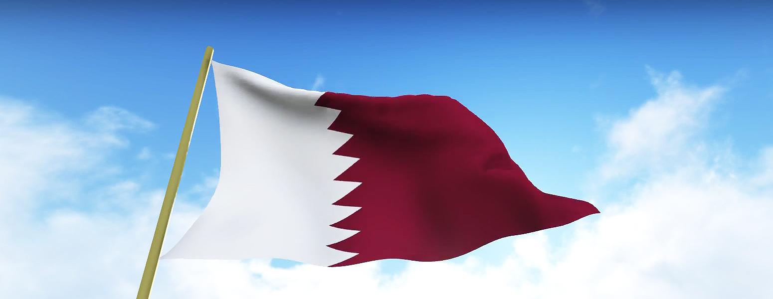 Nationalflagge von Katar