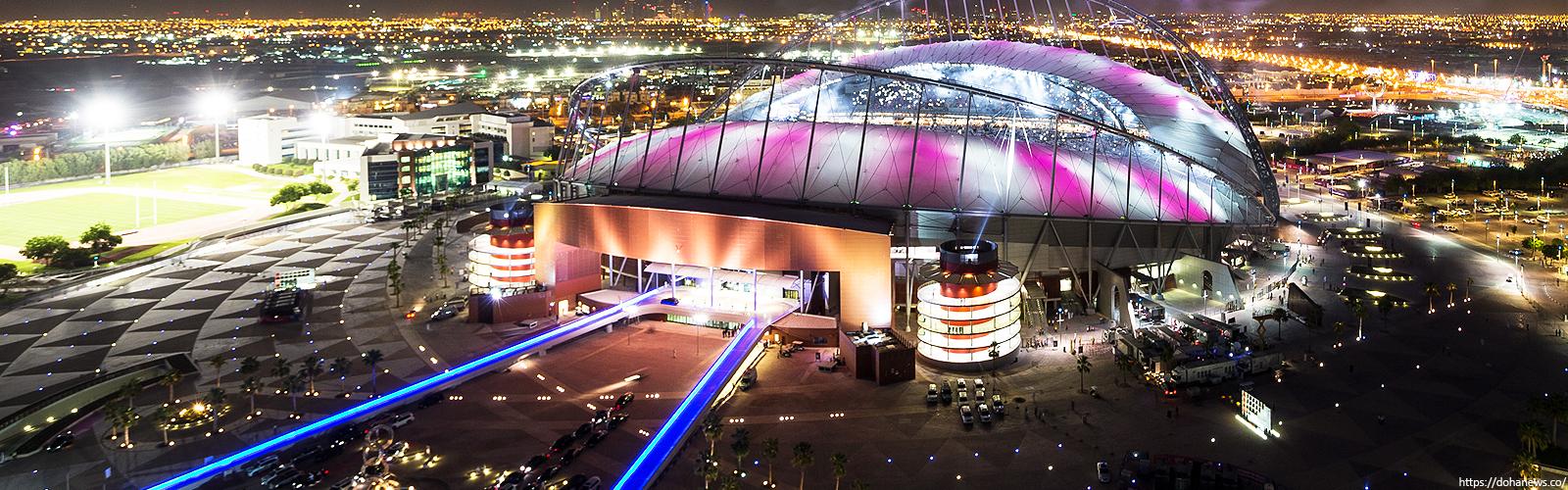FIFA Fussballweltmeisterschaft Khalifa International Stadium Doha